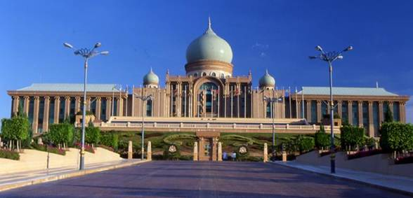 Putrajaya Government Office Building Malasia Metal